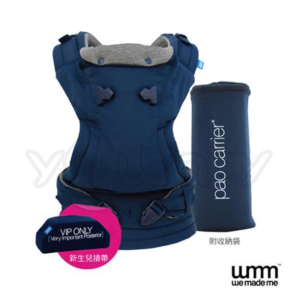 英國 WMM Imagine 3P3 寶寶揹帶/揹巾 典藏款(深邃藍)+新生兒坐墊 /背帶/背巾