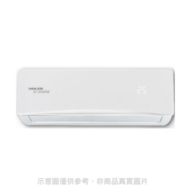 (含標準安裝)萬士益變頻冷暖分離式冷氣4坪MAS-2332MV/RA-2332MV