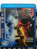影音專賣店-Q09-015-正版BD【水銀俠】-藍光電影(直購價)