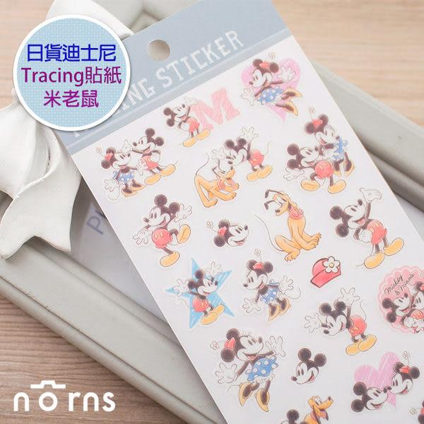 NORNS 【日貨迪士尼Tracing 貼紙-米老鼠】mickey 米奇 米妮 拍立得 貼紙 邊框貼 裝飾貼紙