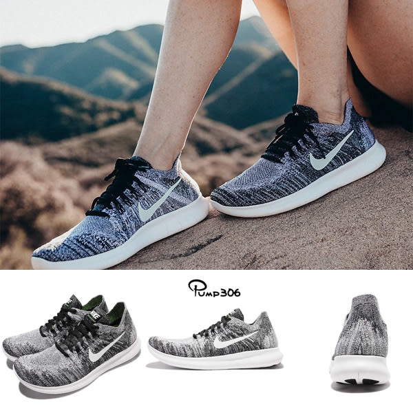 Nike 慢跑鞋 Wmns Free RN Flyknit 2017 黑 白 雪花 飛線編織 運動鞋 女鞋【PUMP306】 880844-003