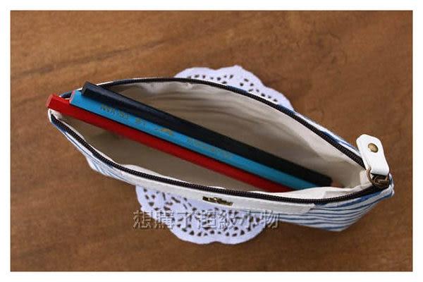 【想購了超級小物】藍色情懷筆袋 / 鉛筆收納袋  / 韓國熱銷文具 / 辦公文具用品