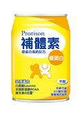 (加贈4罐及樂美雅北歐餐具2件組) 補體素優蛋白液體 不甜 237ml/24罐*2箱 *維康*