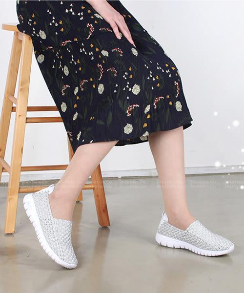 【2wenty6ix】★ 韓系 ★ Casual Woven 休閒個性 流線型質感編織 厚底休閒運動鞋 (兩色)