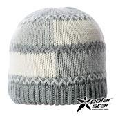 【PolarStar】中性 格子保暖帽『白色』P18601 羊毛帽 毛球帽 素色帽 針織帽 毛帽 毛線帽 帽子