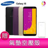 分期0利率 Samsung Galaxy J6 智慧型手機 贈『氣墊空壓殼*1』