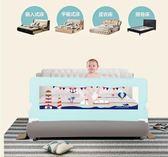 鷺棉世嬰兒童床護欄1.8米床欄床擋板寶寶防摔床欄桿2米大床圍欄