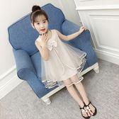 女童洋裝童裝新款裙子女童洋裝夏裝洋氣紗裙兒童背心裙公主蓬蓬裙潮 嬡孕哺