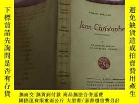 二手書博民逛書店Jean-Christophe罕見具體看圖毛邊本書後面有水漬Y1