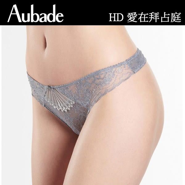 Aubade-愛在拜占庭S-L蕾絲丁褲(灰)HD