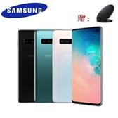 拆封新機 保固一年 Samsung Galaxy S10 6.1吋 8G/128G 0極限全螢幕 店面現貨