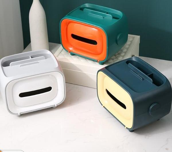 面紙盒 紙巾盒抽紙盒家用客廳茶幾輕奢家居簡約可愛遙控器收納多功能創意【快速出貨八折搶購】