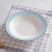 陶瓷圓形盤子湯盤手繪釉下彩菜盤酒店餐廳飯店餐具中