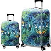 彈力拉桿箱套行李箱旅行箱罩保護套防水