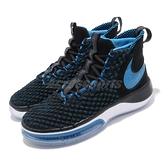 Nike 籃球鞋 Alphadunk EP 黑 藍 男鞋 運動鞋 Pure Magic 【ACS】 BQ5402-002