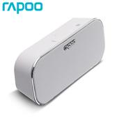 [哈GAME族]免運費●出清賠錢賣●Rapoo 雷柏 A500 藍芽 NFC多媒體音箱 喇叭 有線無線雙模式 白色