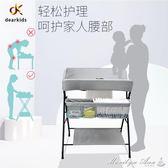 尿布臺 寶寶尿布臺嬰兒折疊護理臺新生兒換衣換尿布臺嬰兒按摩臺 YXS瑪麗蓮安