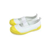 MoonStar 好穿脫 健康室內鞋 白/黃 中童 童鞋 MSCNTF0533 no390