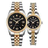 男女手錶商務情侶錶鋼帶防水對錶石英錶間金《印象精品》p15