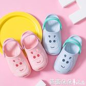 寶寶洞洞鞋夏季男童女童小孩公主1-3歲嬰幼兒2可愛防滑兒童涼拖鞋『芭蕾朵朵』