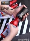 熱賣開罐器 個性啟自動開瓶器按壓式起子無痕啤酒起瓶開蓋創意抖音同款搞怪酒 coco
