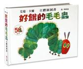 【 信誼出版 】好餓的毛毛蟲立體洞洞書:50週年紀念╭★ JOYBUS玩具百貨