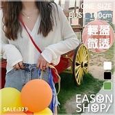 EASON SHOP(GW3266)韓版純色坑條紋雙口袋小透視短版前排釦V領長袖針織外套女上衣服寬鬆防曬衫空調衫