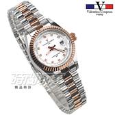 valentino coupeau范倫鐵諾 古柏 風尚晶鑽時刻指針錶 防水手錶 女錶 白面x半玫瑰金 F12169TR白小