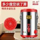 電熱燒水桶不銹鋼開水桶大容量商用奶茶電保溫加熱蒸煮高湯熱茶水(聖誕新品)