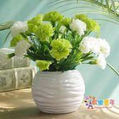 小清新康乃馨仿真花套裝假花盆栽裝飾花擺件節日禮物送父母送老師 XW