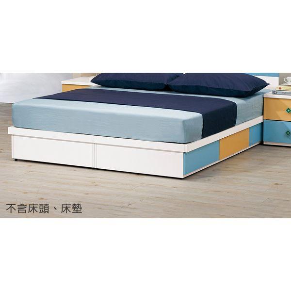 【森可家居】艾文斯5尺抽屜式床底(不含床頭片) 8CM639-5 不含床底 雙人床 兒童床 抽屜式床底