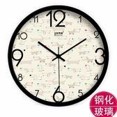 掛鐘 創意卡通可愛動漫彩點小狗 客廳臥室現代靜音掛鐘時鐘石英鐘錶 mks阿薩布魯