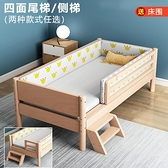 兒童床 實木兒童床男孩床邊帶護欄延邊加寬拼接床大床分床神器嬰兒床櫸木【快速出貨】