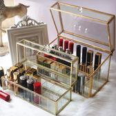 收納盒玻璃透明口紅收納盒亞克力化妝品整理盒口紅唇釉唇膏收納架復古銅全館免運 萌萌
