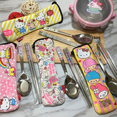 Hello Kitty 潛水布套餐具組(1入) 4款可選【小三美日】