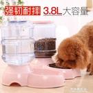 寵物飲水器立式循環自動飲水機水壺水盆狗狗喂水喝水喂食器貓用品【果果新品】