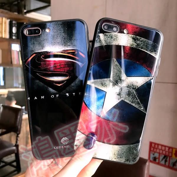 【SZ35】美國隊長超人全包玻璃殼 iphone xs max 保護殼 iphone xs max xr殼 iphone 8 plus手機殼iphone xs玻璃殼