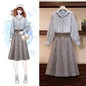 大碼女裝L-4XL秋裝新款時尚洋氣V領長袖襯衫格子半身裙兩件套裝4F109.2025皇潮天下