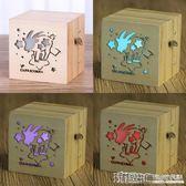 音樂盒 處女座十二星座音樂盒八音盒天空之城木質創意情人節生日禮物女生 新品特賣