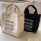 ANDCICI@英國博物館帆布包手提袋小包男女學生飯盒包便當袋購物袋 夏季狂歡