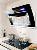 油煙機雙電機自動清洗抽煙機家用側吸式廚房吸油煙機吸力大   樂趣3C