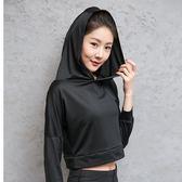 夏季新款瑜伽服連帽長袖女 速干透氣寬鬆健身房戶外運動跑步衛衣