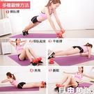 仰臥起坐輔助器 吸盤式家用健身器 升級第二代 腹肌訓練