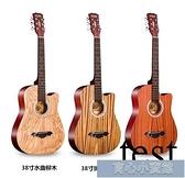 吉他41寸木吉他初學者38寸入門學生40寸練習男女生39寸樂器YYJ 育心館
