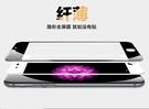 【三亞科技2館】SONY Xperia XA SM10 5吋「3D滿版」9H鋼化膜 玻璃保護貼 手機螢幕貼 玻璃貼 玻璃膜