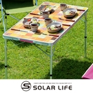 Coleman 自然風抗菌摺桌120/CM-26751.露營折疊桌 多功能摺疊桌 行動折合桌 和室桌 野餐小餐桌