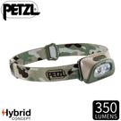 【PETZL 法國 TACTIKKA+超輕量標準頭燈《迷彩》】E089EA01/350流明/頭燈/登山露營/手電筒
