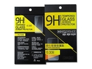 9H鋼化玻璃貼 ASUS ZenFone 7 ZS670KS 螢幕保護貼 PIC