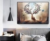 掛畫臥室床頭裝飾畫現代簡約客廳背景墻房間墻畫壁畫酒店賓館單幅掛畫YYJ(快速出貨)
