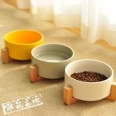 寵物食盆 貓碗陶瓷狗碗貓咪食盆吃飯單碗狗狗喝水貓糧碗寵物用品實木防打翻 雙11下殺8折